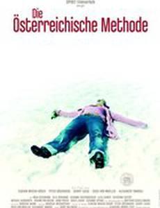 Die Österreichische Methode