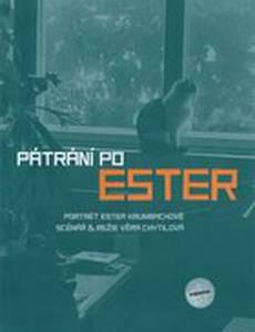 В поисках Эстер