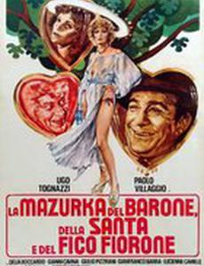 Мазурка барона, святой девы и фигового дерева
