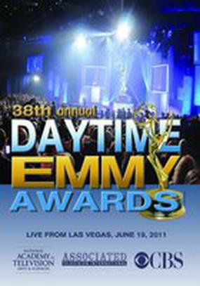 38-я ежегодная церемония вручения премии Daytime Emmy Awards