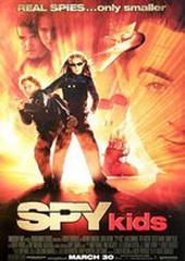Дети шпионов