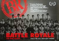 Постер Королевская битва