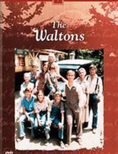 Уолтоны