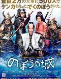 """Постер из фильма """"Плавающий замок"""" - 1"""