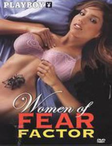 Playboy: Women of Fear Factor (видео)