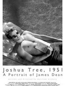 Дерево Джошуа, 1951 год: Портрет Джеймса Дина