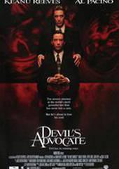 Адвокат дьявола