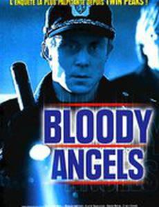 Кровавые ангелы