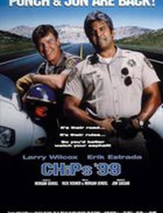 Дорожная полиция `99