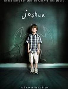 Джошуа
