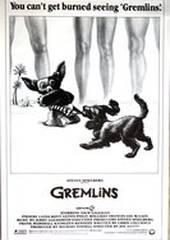 Гремлины