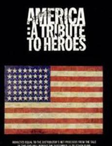 Америка: Дань героям