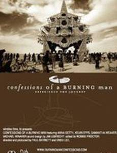 Confessions of a Burning Man