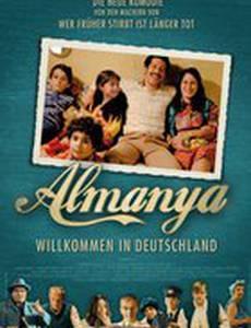 Алмания – Добро пожаловать в Германию