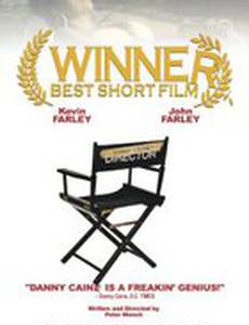 Победитель: Лучшая короткометражка