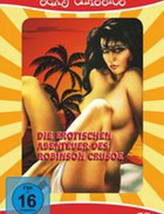 Эротические приключения Робинзона Крузо