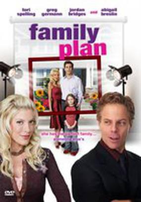 Семейный план