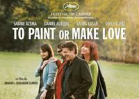Постер Рисуй или занимайся любовью