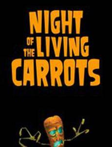 Ночь живых морковок (видео)