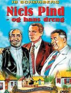 Niels Pind og hans dreng