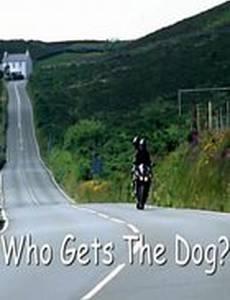 Кто получит собаку?