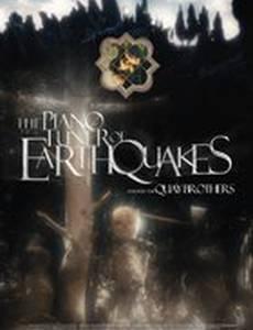 Настройщик землетрясений