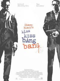 Постер Поцелуй навылет
