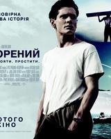 """Постер из фильма """"Несломленный"""" - 2"""