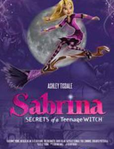 Сабрина: Секреты ведьмы-подростка
