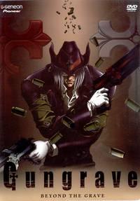 Постер Гангрейв