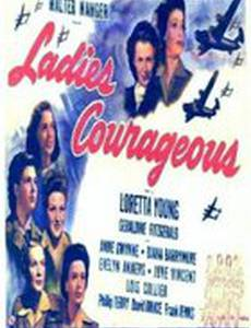 Ladies Courageous