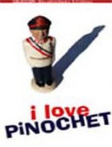 Я люблю Пиночета
