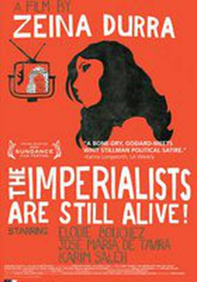 Империалисты всё еще живы