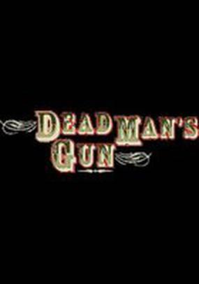 Пистолет мертвеца