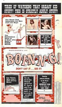 Постер Boin-n-g