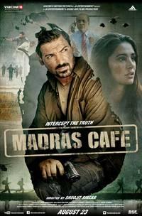 Постер Кафе «Мадрас»