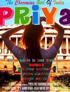 Прия: Очаровательная девушка из Индии