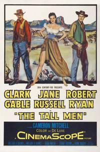 Постер Высокие мужчины