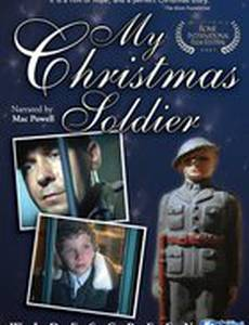 My Christmas Soldier (видео)