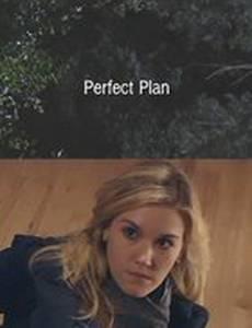 Отличный план