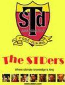 The STDers