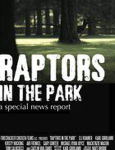 Raptors in the Park (видео)