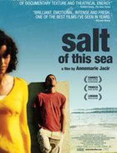 Соль этого моря
