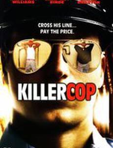 Killer Cop (видео)