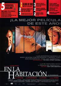 Постер В спальне