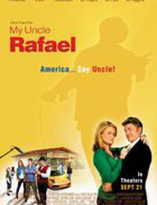 Мой дядя Рафаэль