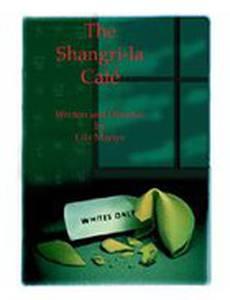The Shangri-la Café