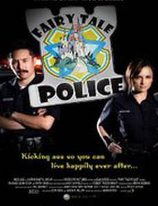 Fairy Tale Police