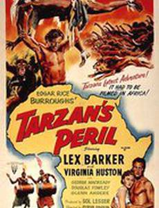 Тарзан в опасности