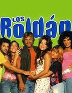 Семейство Рольдан